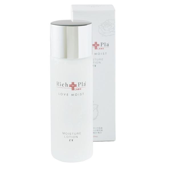 リッチプララボ ラブモイスト モイスチャーローション(化粧水)