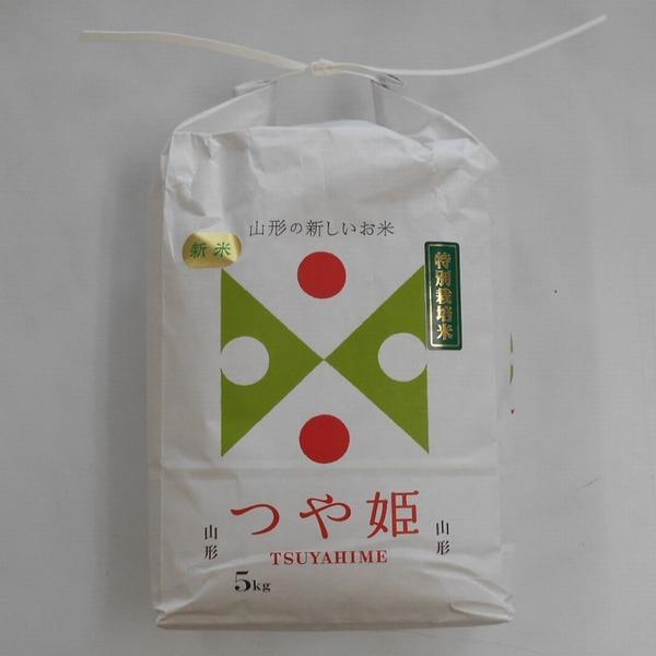 山形県産つや姫精米5kg(特別栽培米)