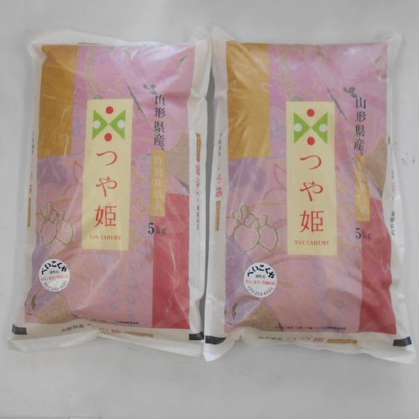 山形県産つや姫精米5kg×2(特別栽培米)