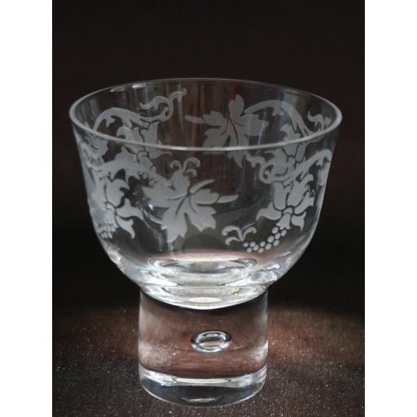 こうしゅやまぶどうの冷酒グラス 創壽オリジナル