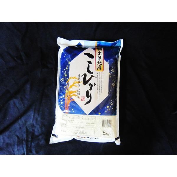 栃木県産コシヒカリ 5kg