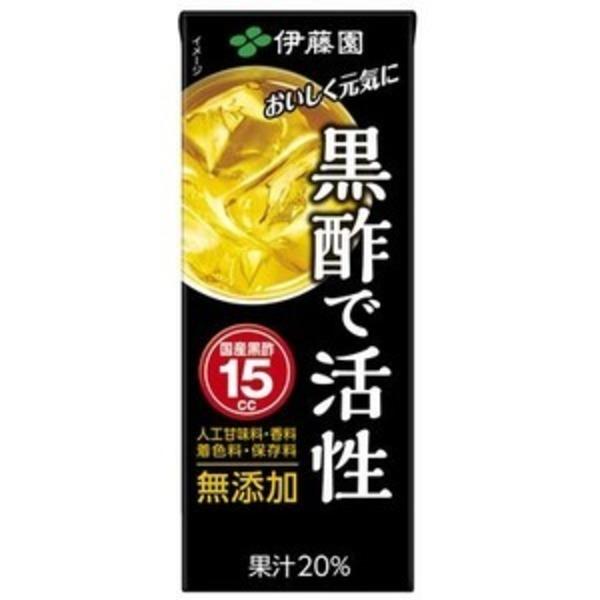 【まとめ買い】伊藤園 黒酢で活性 紙パック 200ml×24本(1ケース)