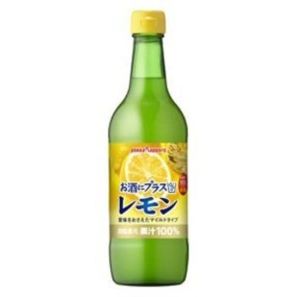 【まとめ買い】ポッカサッポロ お酒にプラス レモン 540ml 瓶 12本入り(1ケース)