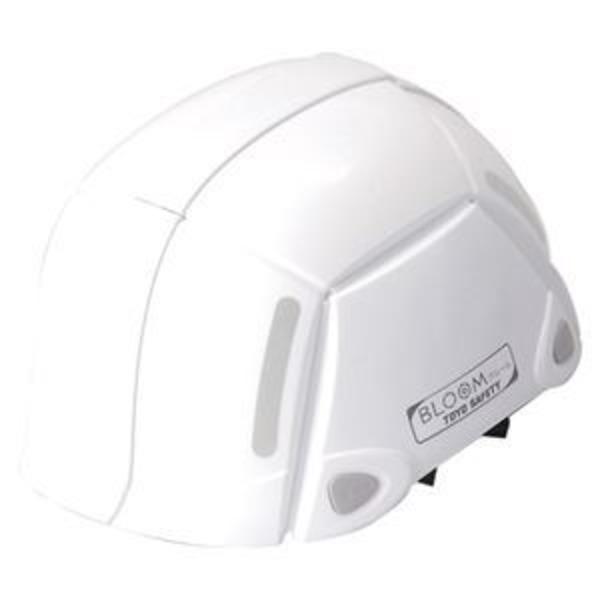 トーヨーセフティー 防災用折りたたみヘルメット NO.100ホワイト 1個