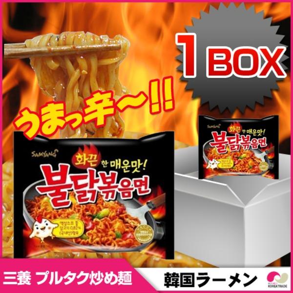 ★激辛★ブルダック炒め麺(140g)x40袋