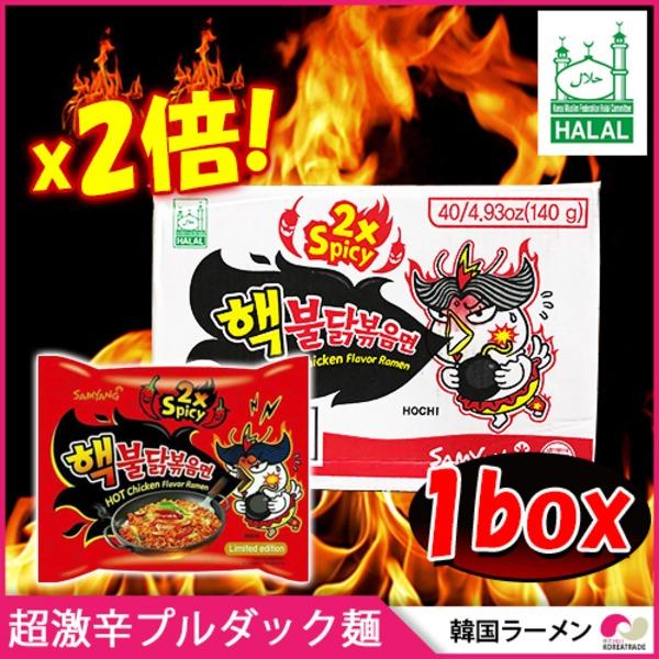 ★超強力辛さ★ヘッブルダック炒め麺 140g X 40個(1BOX)