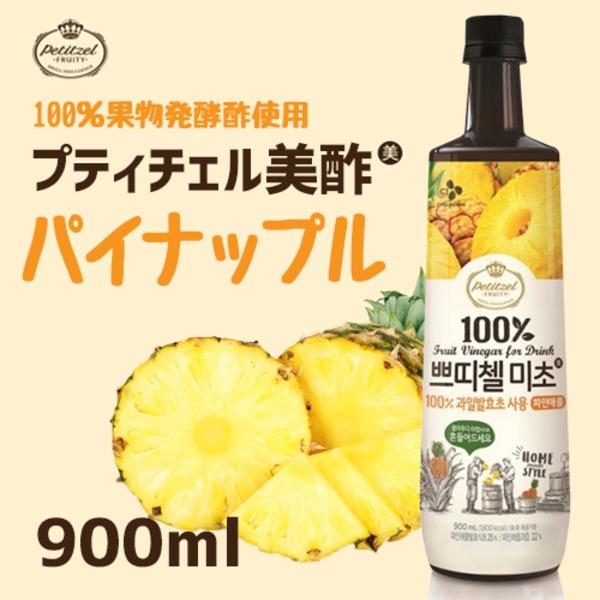 美酢パイナップル 900mlx12本セット