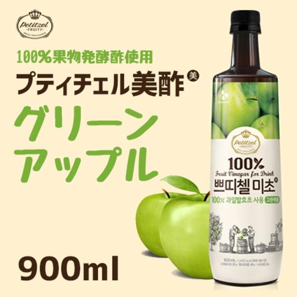 美酢青りんご 900mlx12本