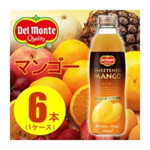 【まとめ買い】デルモンテ マンゴー 20% 瓶 750ml×6本(1ケース)