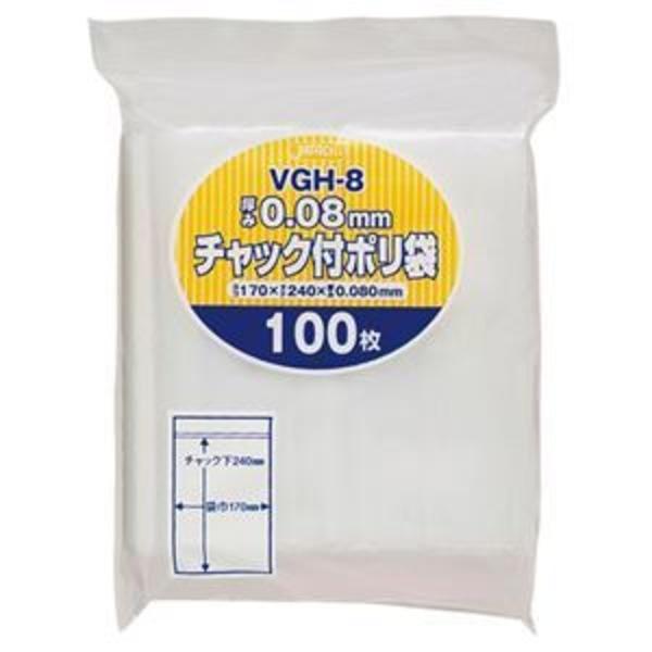 (まとめ) ジャパックス チャック付ポリ袋 ヨコ170×タテ240×厚み0.08mm VGH-8 1パック(100枚) 【×5セット】