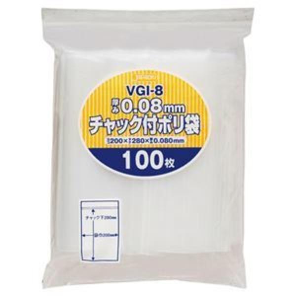 (まとめ) ジャパックス チャック付ポリ袋 ヨコ200×タテ280×厚み0.08mm VGI-8 1パック(100枚) 【×4セット】