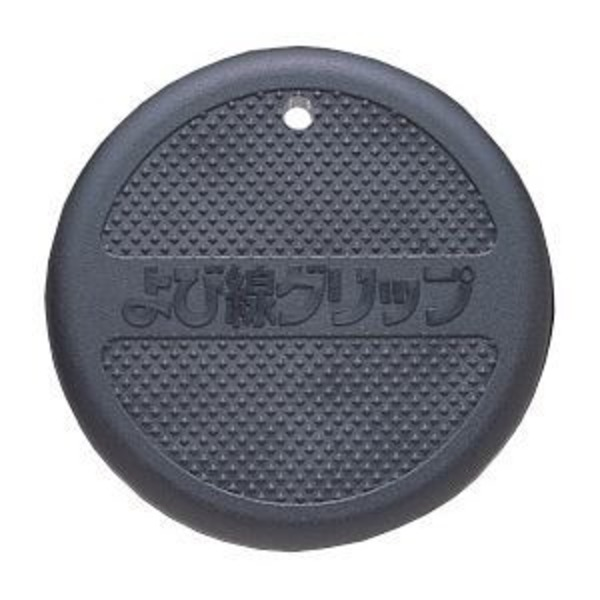 (まとめ)よび線グリップ 【×5セット】 マーベル MW-001