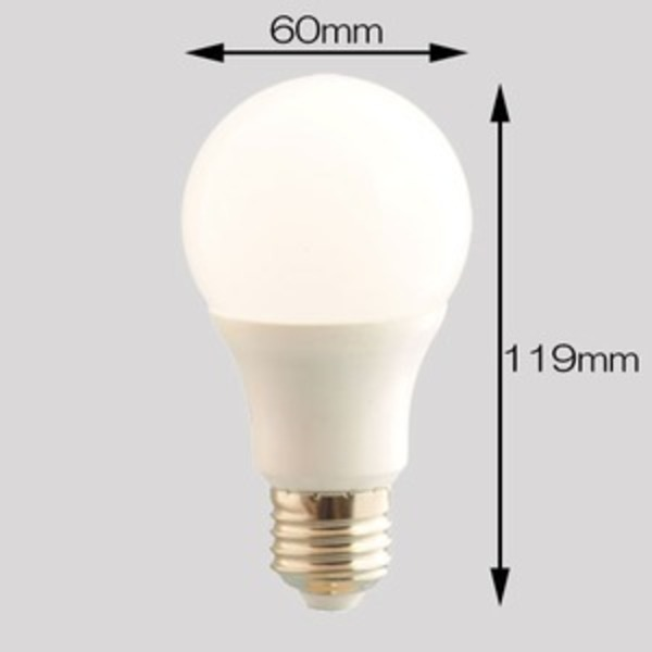 【日本製コンデンサー使用】広角LED電球 14W 90〜100W形相当 6000K 昼光色 1300ルーメン 2年保証 口金E26 消費電力14W