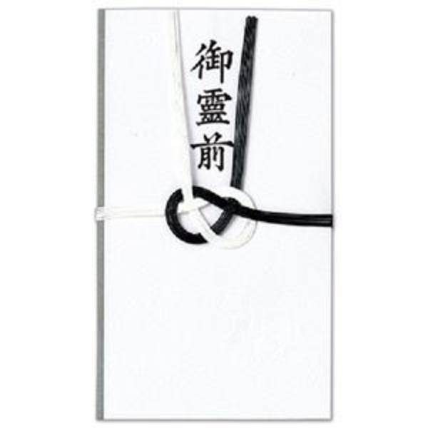 (まとめ) 赤城 黒白5本 御霊前上柾紙 奉書紙 キ2 1セット(10枚) 【×4セット】