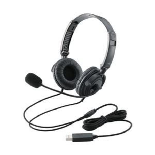 エレコム 折りたたみヘッドセット(両耳オーバーヘッド)/1.8m/USB/ブラック HS-HP20UBK