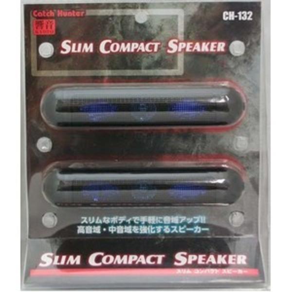 サテライト用に最適! スリムコンパクトスピーカー