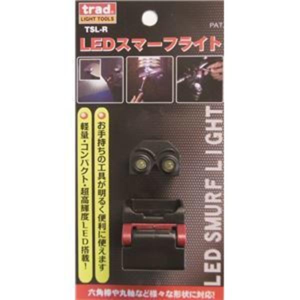 (業務用2個セット) trad LEDスマーフライト/ヘッドライト(帽子や工具に装着可) TSL-R レッド
