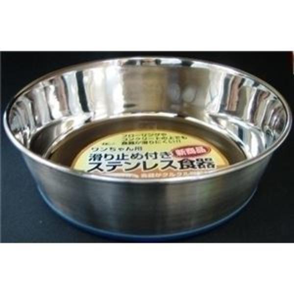 ターキー ゴム付ステンレス食器20cm犬 【ペット用品】