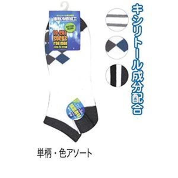 紳士 綿混スニーカー接触冷感単柄色アソート8319501 47-230【10個セット】