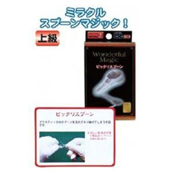 マジックグッズ上級トランプ抜き取り術 G85552 【12個セット】 37-239