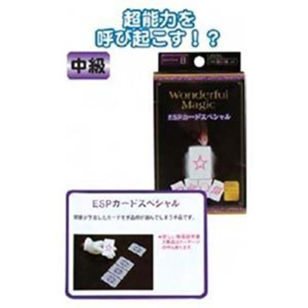 マジックグッズ中級ESPカードスペシャル G85556 【12個セット】 37-246