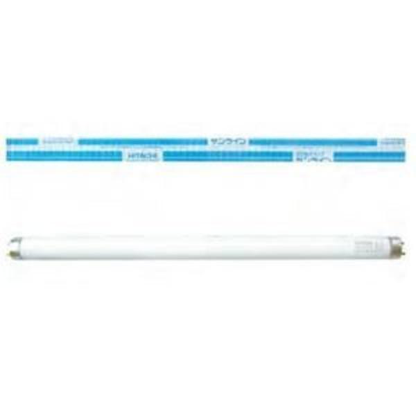 日立蛍光ランプサンライン15W昼光色 FL15D-B 【25個セット】 36-336