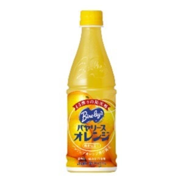 【まとめ買い】アサヒ バヤリース オレンジ ペットボトル 430ml×48本(24本×2ケース)