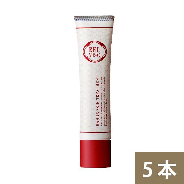 【5本セット】BELVISO  日本食ハンドクリーム 無香料 チューブタイプ 40g