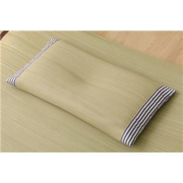 枕 まくら い草枕 消臭 ピロー 国産 無地 『ひやさら くぼみ枕』 約50×30cm 中材:い草チップ
