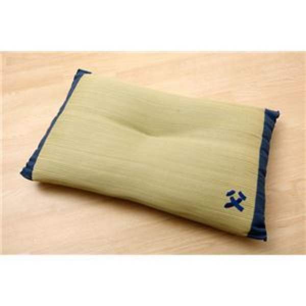 枕 まくら い草枕 消臭 ピロー 国産 『おとこの枕 ハイパー』 約43×63cm 中材:低反発ウレタンチップ