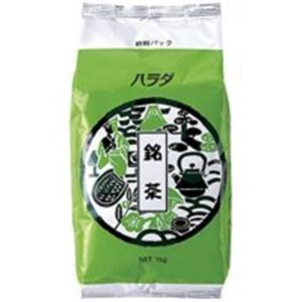 (業務用20セット) ハラダ製茶販売 業務用 銘茶 1kg/1袋