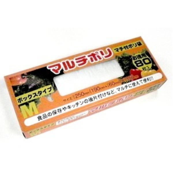 ボックスタイプM マルチポリ80枚【10個セット】 MA-007