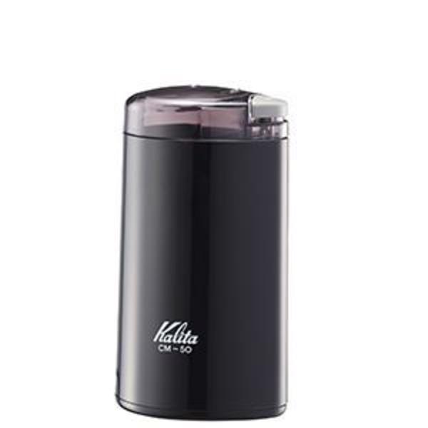 Kalita(カリタ) ブラック /電動コーヒーミル CM-50 43017
