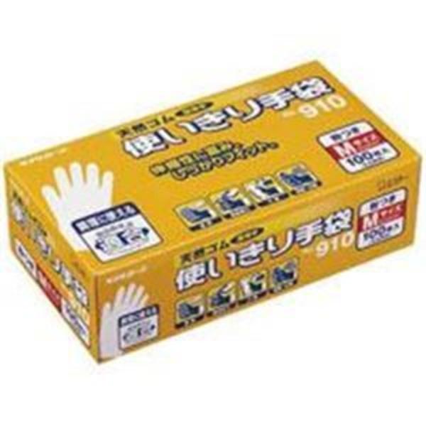 (業務用2セット) エステー 天然ゴム使い切り手袋/作業用手袋 【No.910/S 12箱】