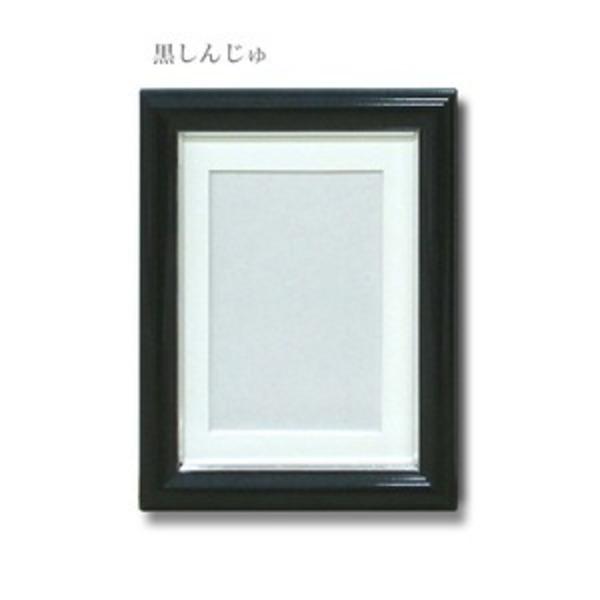 スタンド式葬儀額/遺影額 【キャビネサイズ 黒しんじゅ】 パールカラー 前面:無反射ガラス 日本製