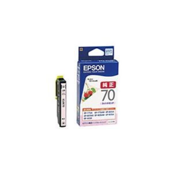 【 純正品 】 EPSON エプソン インクカートリッジ 【ICLM70 ライトマゼンタ 】