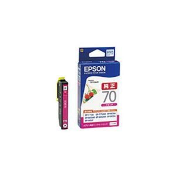 【 純正品 】 EPSON エプソン インクカートリッジ 【ICM70 マゼンタ 】