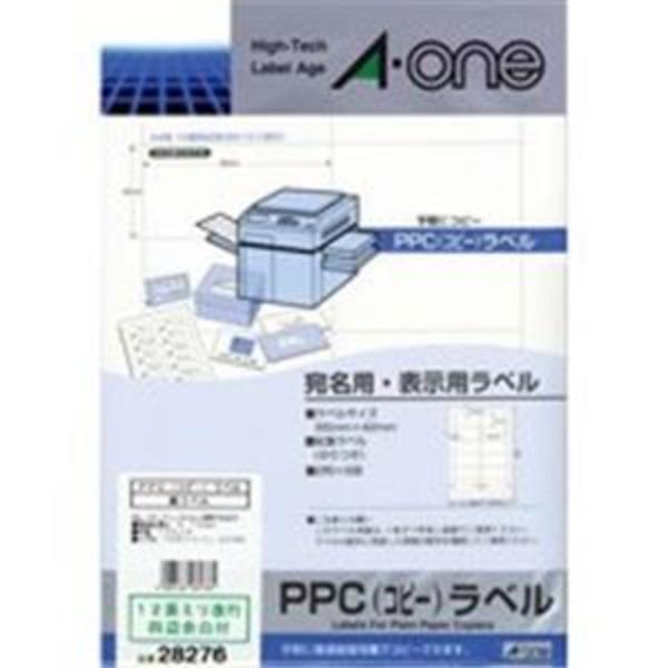(業務用10セット) エーワン PPCラベル/コピー機用ラベルシート 【A4/12面 100枚】 28276