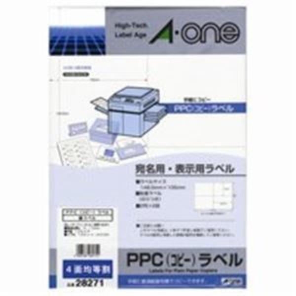 (業務用10セット) エーワン PPCラベル/コピー機用ラベルシート 【A4/20面R 100枚】 28262