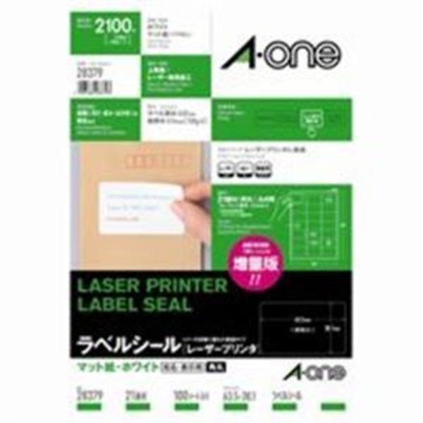 (業務用10セット) エーワン レーザープリンター用ラベルシール/宛名シール 【A4/21面 100枚】 28379
