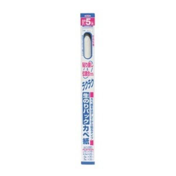 生のりパックカベ紙 SD-2 92CMX5M【3個セット】