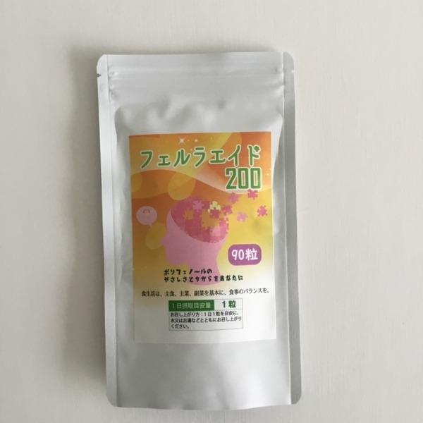 フェルラエイド200 【フェルラ酸含有商品】