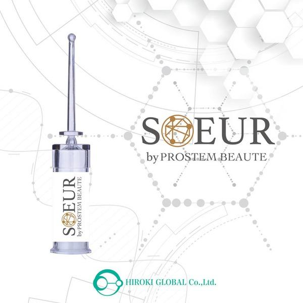PSB スール ビューティーセラム60 ヒト臍帯血細胞順化培養液50%配合美容液 1.5mL トライアル