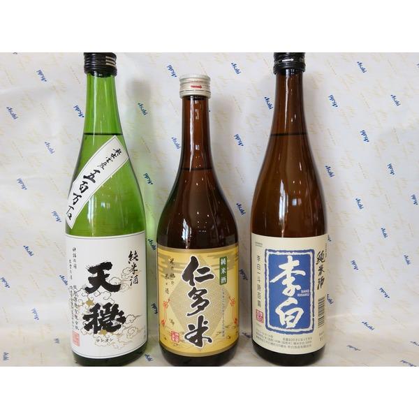 島根の純米酒 3種類