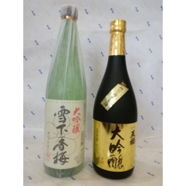大吟醸酒 新潟VS島根