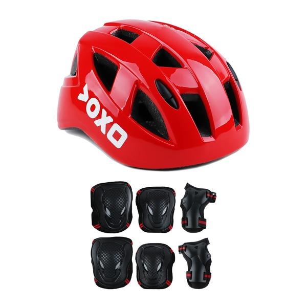 ヘルメット 子供用 プロテクター付き 自転車 スケート スケボー スノボー ストライダー  ダイヤル調整可(対象年齢目安:4~12歳、頭囲:55cm~58㎝)Mサイズ・レッド
