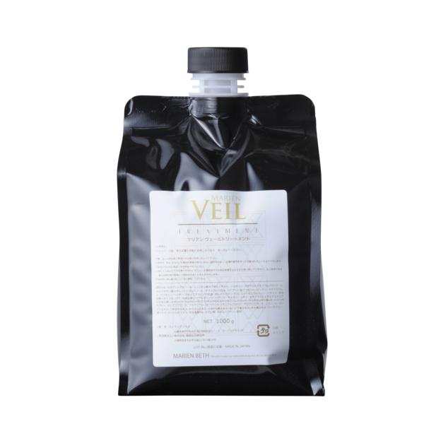「 VEIL」 ヴェールトリートメント 1000g 8種オーガニック+天然エキス