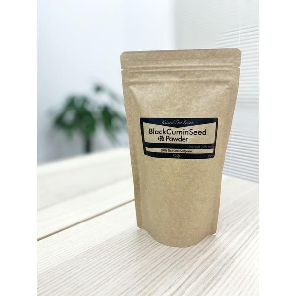 MGK 100%ブラック クミン シード パウダー(粉)150g