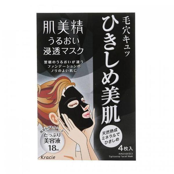 肌美精 うるおい浸透マスク (ひきしめ) 4枚   5箱セット