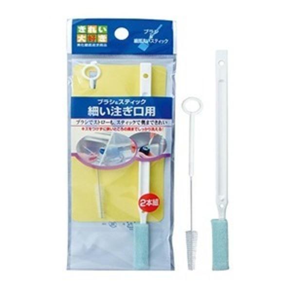 日本製 Japan 細い注ぎ口用ブラシ&スティック2本組 HB012 39-329【10個セット】
